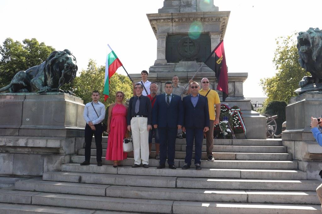ВМРО - Русе