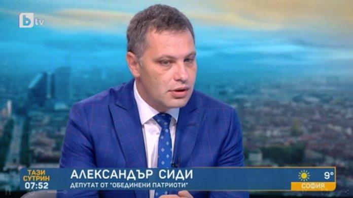 Александър Сиди, БТВ