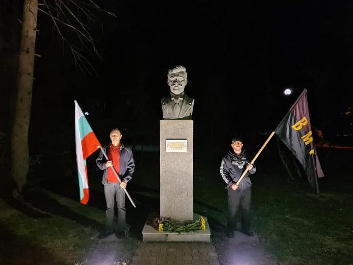 127 години ВМРО