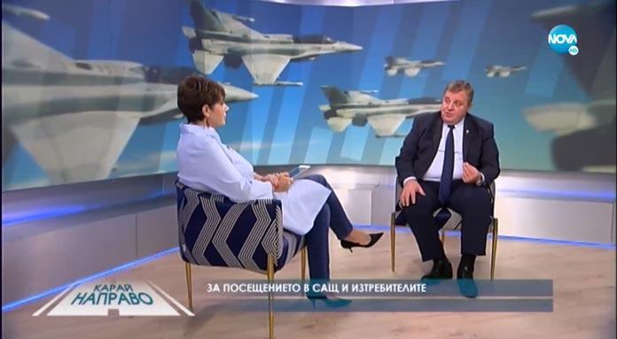 Красимир Каракачанов - Нова телевизия