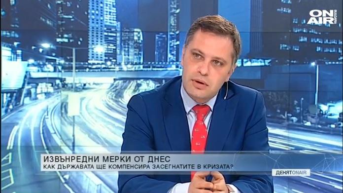 Александър Сиди, България ОН ЕР