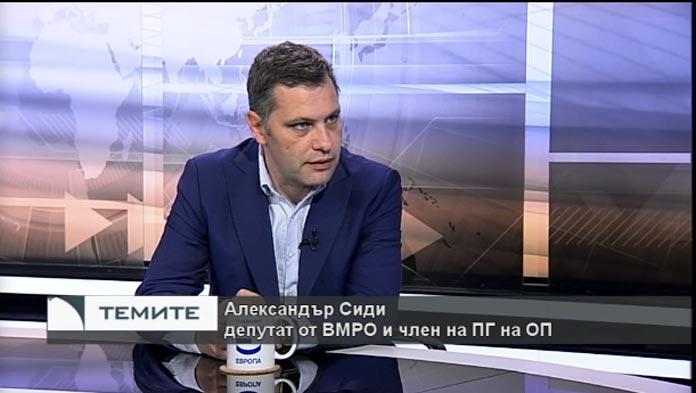 Александър Сиди, ТВ Европа