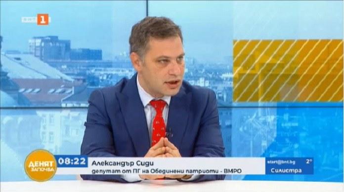 Александър Сиди, БНТ