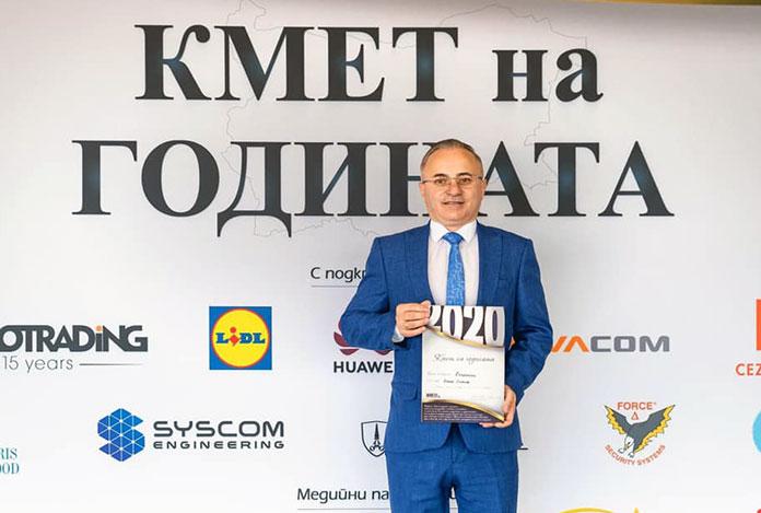 """Атанас Стоянов е """"Кмет на годината"""""""