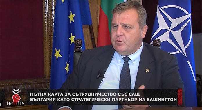 """Красимир Каракачанов в """"Офанзива"""""""