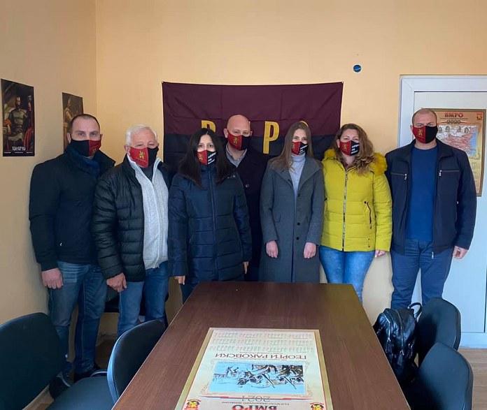 Ръководството на ВМРО - Ямбол