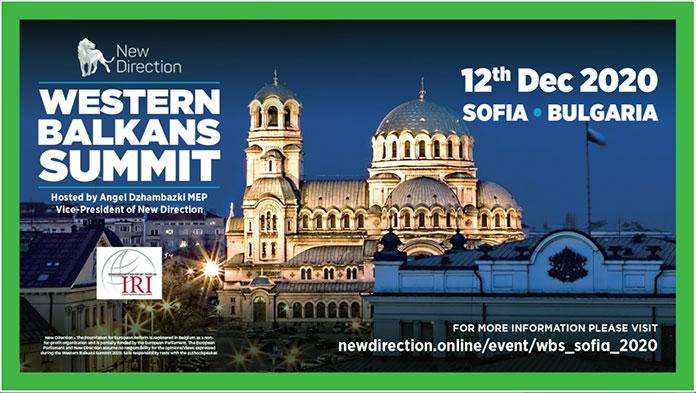 конференция за Западните Балкани