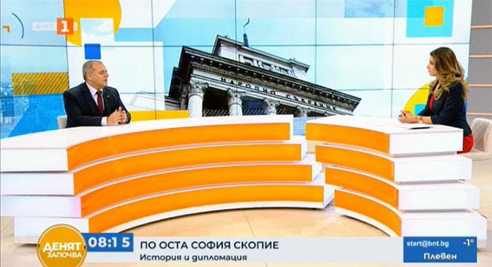 """Искрен Веселинов в """"Денят започна"""", БНТ - 2 декември 2020"""