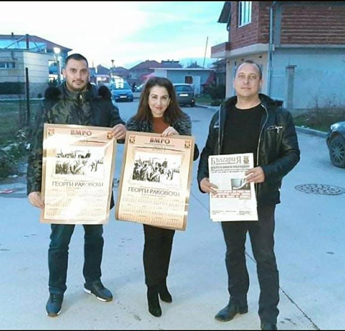 Съветниците на ВМРО в Община Раковски