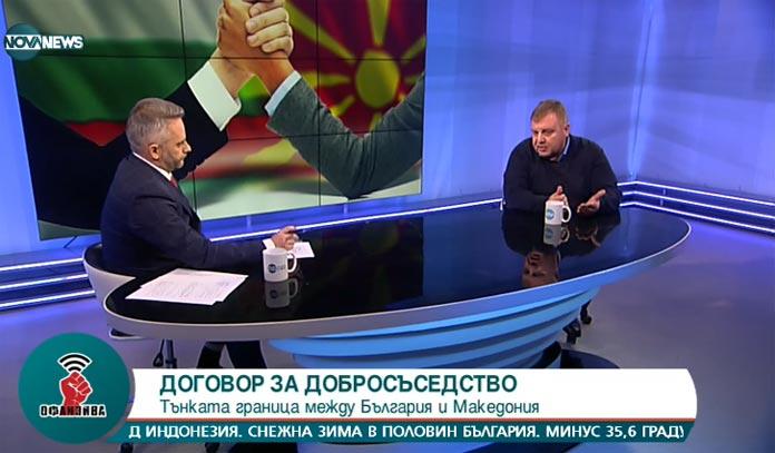 Красимир Каракачанов, Нова Нюз