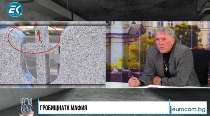 Димитър Антов