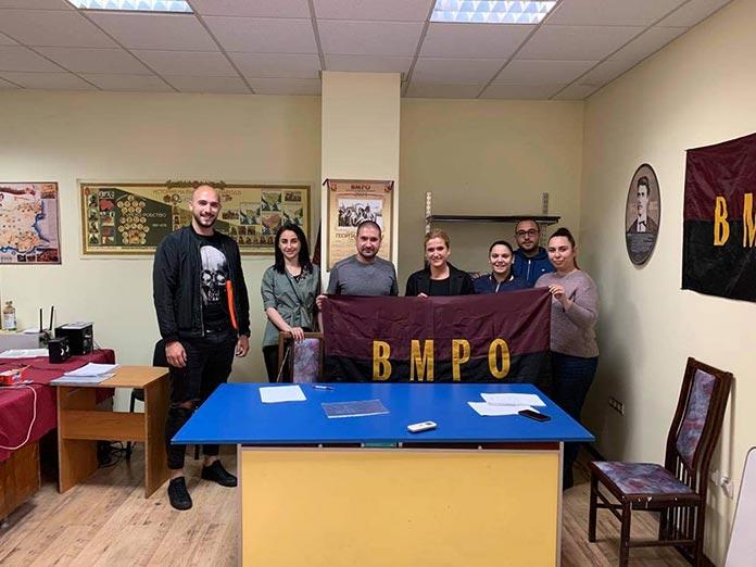 Младежката организация на ВМРО Пазарджик с ново ръководство