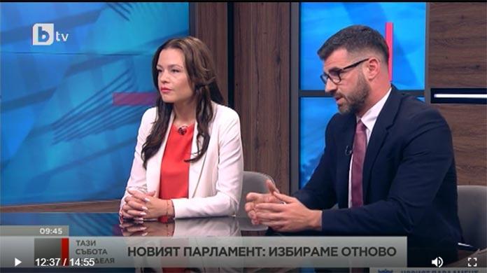 Елена Пешева и Кузман Илиев