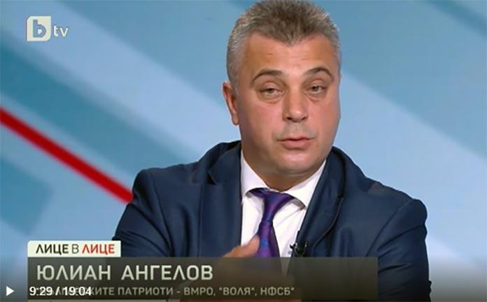 Юлиан Ангелов